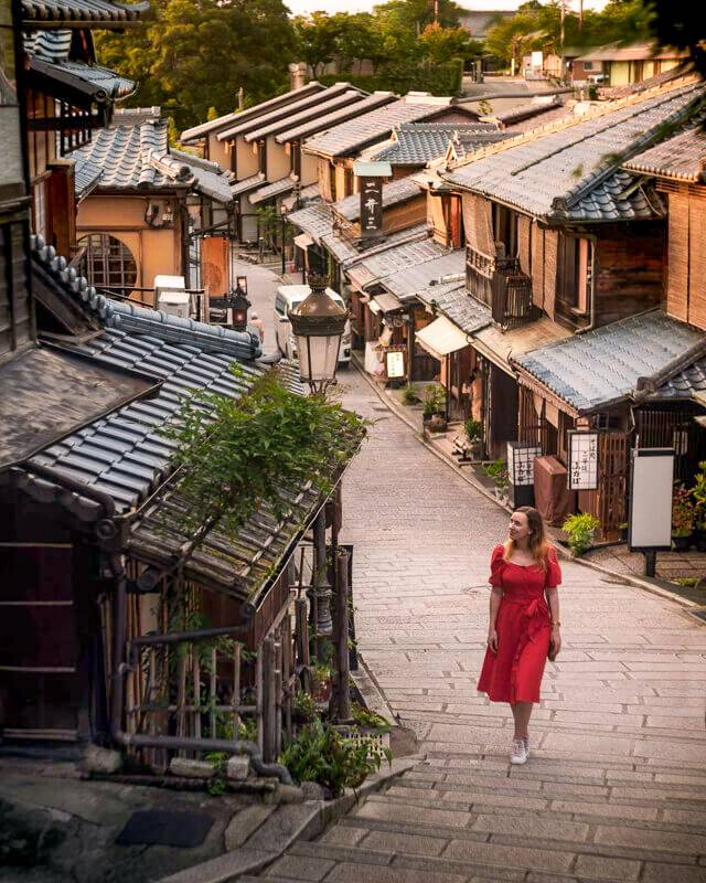 Osaka is perfect to venture outside: Kyoto is a quick trip nearby