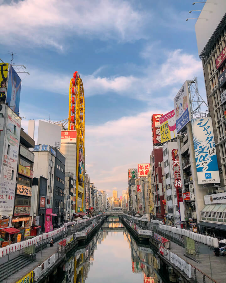The cool and eclectic Dotombori area is a must-see in your Osaka itinerary