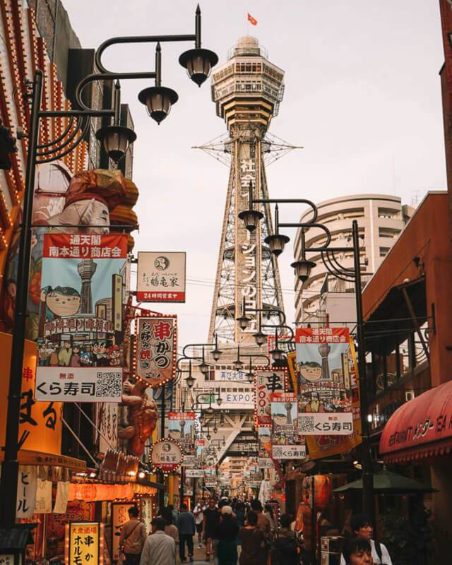 Shinsekai district is one of the more famous spots in Osaka and often found in any itinerary
